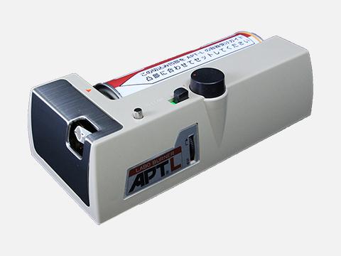 ラボバーナー APT-L